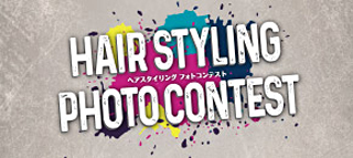 HAIR STYLING PHOTO CONTEST